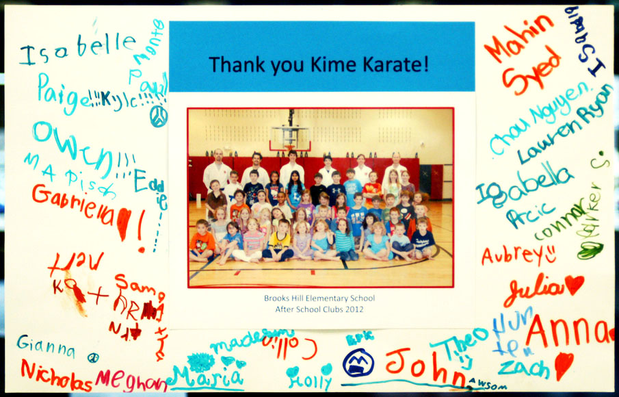 Fairport Karate Club