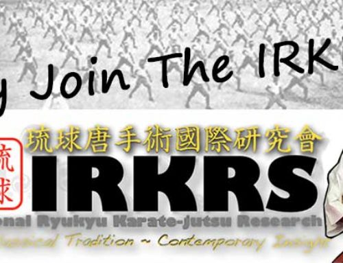 Why Join the IRKRS?