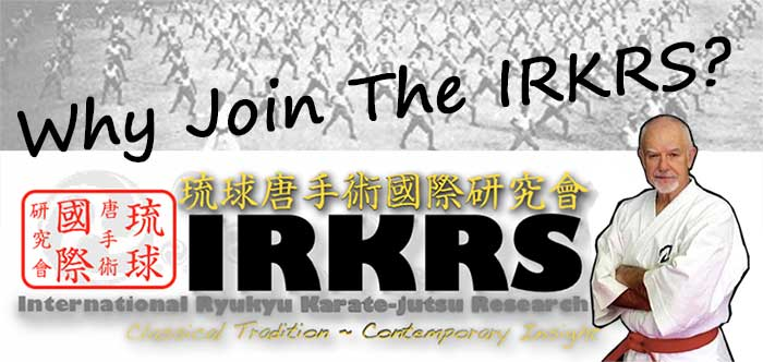 There are great reasons to join the IRKRS.
