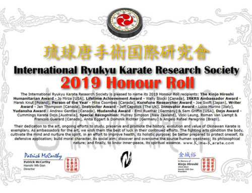 IRKRS Honor Roll